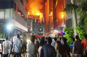 Kamala Mills fire tragedy