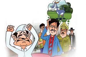 hindi story desh sankat mein hai