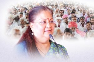 politics in india vasundhra raje majesty over ruled