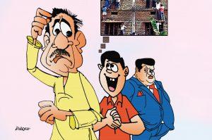 hindi story mission chhipkali