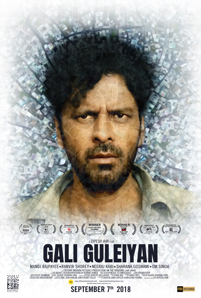 gali guliyan film review