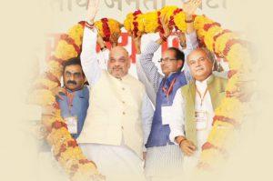 politics in india election result mp and chhattisgarh