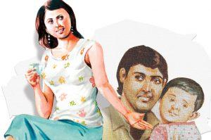 hindi story sara jahaan apna