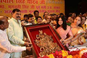 politics shivpal yadav party conference