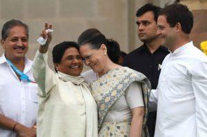 politics congress quits alliance with bsp