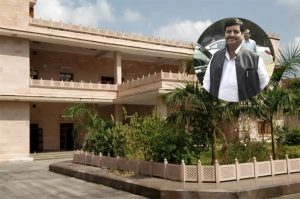 shivpal-yadavs-new-bungalow-politics-or-what