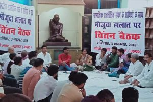 politics over ram mandir in ayodhya