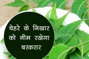 benefit of neem pack