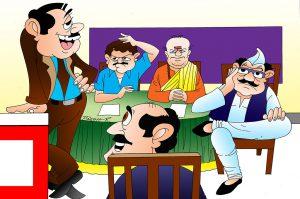 hindi story hum taiyyar hain aatankiyon