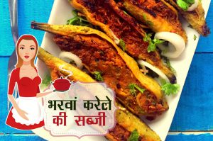 bharwan karela indian dish